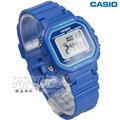 CASIO卡西歐 LA-20WH-2A 復古風百搭方形電子錶 女錶 兒童錶 防水手錶 LED照明 藍 LA-20WH-2ADF