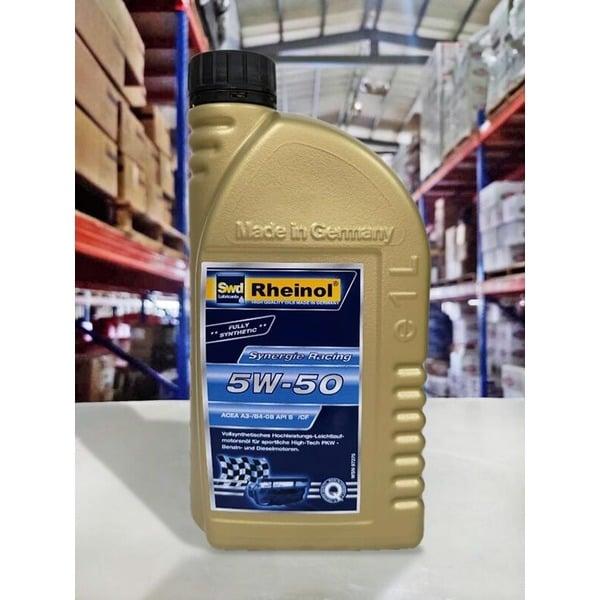 『油工廠』SWD RHEINOL 5W50 5W-50 RACING 全合成長效機油 頂級超越 FRS