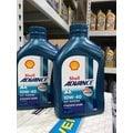 『油工廠』Shell 殼牌 ADVANCE 4T 10W40 AX7 VSX 合成機油 SM MB 公司貨 0.8L 12罐/ 箱