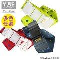 YUE 行李箱束帶 黃底/藍星 經典圖案配色 各尺寸行李箱適用 YU-1001 MyBag得意時袋