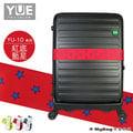 YUE 行李箱束帶 紅底/藍星 經典圖案配色 各尺寸行李箱適用 YU-1002 MyBag得意時袋