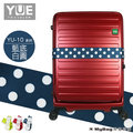 YUE 行李箱束帶 藍底/白圓 經典圖案配色 各尺寸行李箱適用 YU-1003 MyBag得意時袋