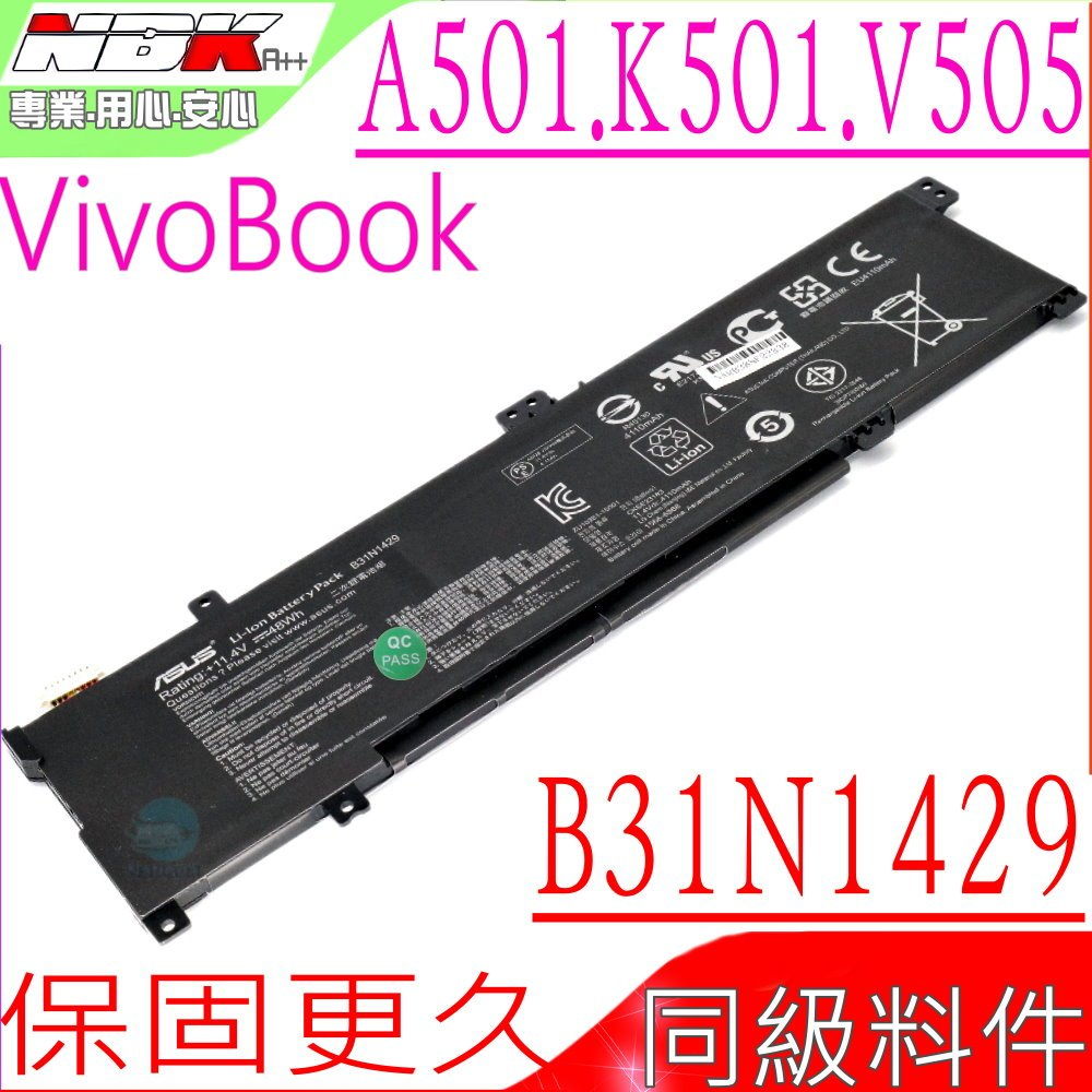 ASUS電池(原廠)-華碩 B31N1429,A501電池,K501電池,A501LB,A501LU,A501LX,K501LB,K501LX,K501UB,K501UX,OB200-01460100