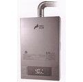 《日成》豪山11公升數位恆溫強制排氣熱水器 HR-1160