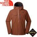 【The North Face 男款 GORE-TEX 可套接防水外套《棕色》】防水外套/外套/防風外套/2UB9UBC