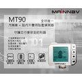 MAINNAV MT90 防水無線胎壓偵測器 汽機車雙用 胎內式∕胎外式