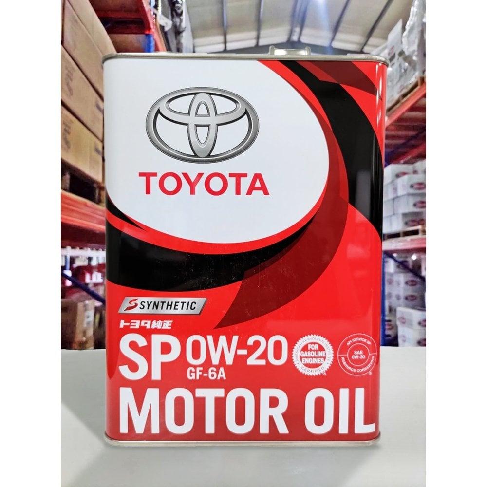 『油工廠』豐田 日本原裝 TOYOTA 0W20 0W-20 四公升/油電車/Hybrid/Prius/CAMRY