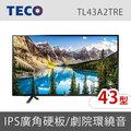 TECO 東元 43吋 低藍光 電視/液晶顯示器+視訊盒 TL43A2TRE