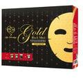 我的心機 奢華黃金保濕亮顏禮盒(16片入)【美麗販售機】