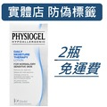 【潔美淨Physiogel】層脂質活膚露 200ml 史帝富Stiefel