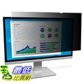 [106美國直購] 3M PF290W2B 螢幕防窺片 3M Privacy Filter for 29吋 Widescreen Monitor (21:9)