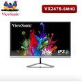 Viewsonic 優派 VX2476-SMHD AH-IPS面板 24型 顯示器 / FHD / 三年保固