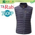 《綠野山房》RAB 英國 男 Microlight羽絨背心 750FP 抗水 羽絨衣 保暖背心 鋼鐵藍 QDA-64-ST