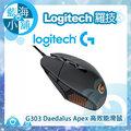 Logitech 羅技 G303 Daedalus Apex 高效能滑鼠