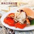 【築地一番鮮】嚴選-特大母旭蟹3隻(400-500G/隻) 加購第2組↘599元