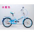 淘氣寶貝1329 全新時尚20吋 小折/小摺 車子折疊腳踏車 鋁輪圈 多款顏色現貨 特價