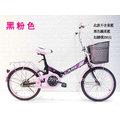 淘氣寶貝1329 全新時尚 20吋 小折/小摺 車子折疊腳踏車 鋁輪圈 多款顏色現貨 特價上市