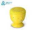 【幸福旗艦店】GoGear 防潑水無線藍牙喇叭 閃耀黃 GPS2500YL/GPS2500