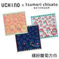 Tsumori Chisato 繽紛雛菊方巾- 無撚毛巾 純棉 柔軟 刺繡圖案 津森千里 聖誕 UCHINO