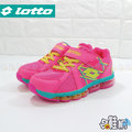 LOTTO 運動鞋 跑步鞋 休閒鞋 女童 氣墊鞋 戶外鞋 透氣網布【哈鞋網】LT5AKR2592 粉色