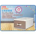 =海神坊=台灣製 DOUBEL WELL B15002 玫瑰單層櫃 抽屜整理箱 收納箱 收納櫃 抽屜櫃 20L