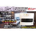 【森元電機】TOYOTOMI LC-S53F(柔白色)(家用配套組)(保固2年+套件)煤油暖爐 非FW-57LET