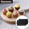 日本 Vitantonio 鬆餅機杯子蛋糕烤盤☆↘特殊設計溝槽,避免原料溢出