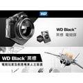 『高雄程傑電腦』WD 500G (5003AZEX)【黑標】64M/7200轉/雙處理器/五年保