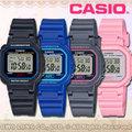 CASIO卡西歐 手錶專賣店 國隆 LA-20WH-1C/2A/4A1/8A 中性女錶 電子錶 橡膠錶帶 防水 新品 保固一年 開發票