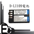 【EC數位】Pentax K-R K-S1 K-S2 KS1 K30 K50 專用 D-LI109 電池 DLI109
