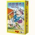 5歲up【HABA】超級犀牛 Super Rhino!中文版 / 堆疊遊戲 / 紙牌疊疊樂 / 巧手專注 ☆~HaiZu