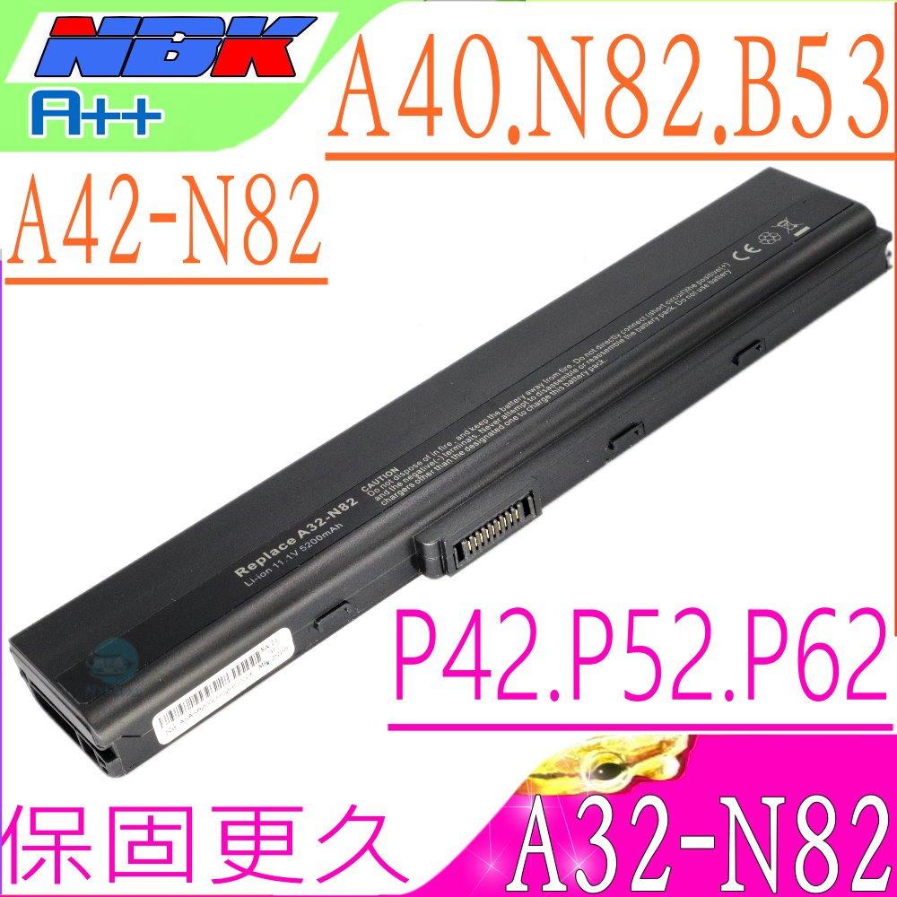 Asus電池-華碩 N82電池,N82J,N82JV,N82JQ,N82E,N82EI,N82JQ-VX002V,N82JV,A40電池,A40J,A40JA,A40JE,A40JP,A40JR,A4..