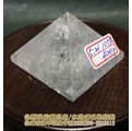 白水晶金字塔~底約5.2m