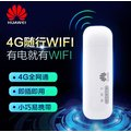G K SHOP HUAWEI 華為 隨身WiFi E8372國際版 4g行動網卡 行動無線 分享器 可攜式 行動網路 路由器