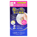 ROHTO 曼秀雷敦 指緣保濕修護霜(24g)【美麗販售機】