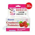 專品藥局 生達 蔓越莓益生菌健康粉 50倍濃縮蔓越莓-30包(2盒以上免運)【2000127】