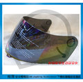 《福利社》SOL 68S/69S/68SII/39Y/48S 電鍍紅 全罩帽安全帽專用鏡片