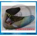 《福利社》SOL SM-2 SM2 電鍍紅 可樂帽 汽水帽安全帽專用鏡片