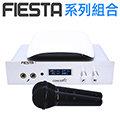 FIESTA 系列組合 (FIESTA主機x1+鴻海電視盒(美華卡拉OK 6個月)x1+麥克風x2)