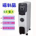 【福利品】 Whirlpool 惠而浦 9片葉片式電暖器 TMB09