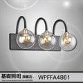 7【基礎照明旗艦店】(WPFFA4861)造型壁燈附 G9 LED3.5W*3燈泡/燈具 經典款戶外壁燈/庭院造景燈貨到付款