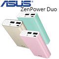 華碩 ASUS ZenPower Duo 10050mAh 名片型行動電源 原廠雙輸出行動電源/移動電源/充電器/快速充電