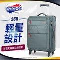 《熊熊先生》新秀麗美國旅行者特賣69折 American Tourister 行李箱/旅行箱/拉桿箱 26吋超輕量(2.9 kg) 可加大大容量布箱 TSA鎖 26R