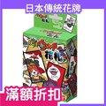 【昔哥日貨】【妖怪手錶】日本製 傳統紙牌 花牌 花札 桌上遊戲組 八八 來來 桌遊 過年團聚 玩具 同樂