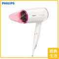國際電壓【飛利浦】旅行用/負離子/溫控靜音/摺疊吹風機 BHD012 (另有505104、HP8280)