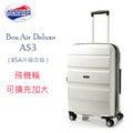 [佑昇洋行]AMERICAN TOURISTER 美國旅行者 85A升級版 Bon Air Deluxe AS3 飛機輪 PP材質 24吋行李箱
