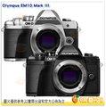 [送64G+原廠電池+相機包等好禮]Olympus E-M10 Mark III 單機身 body 元佑公司貨 EM10 M3 EM10 III EM10 MarkIII