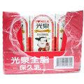《光泉》全脂牛乳200ml(24入/組)