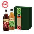 台糖水果醋禮盒 x1組(蘋果醋x1+梅子醋x1) 極佳的健康伴手禮【豬豬本舖】