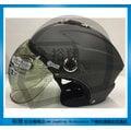 《福利社》GP5 GP-5 026 素色 平灰 泡泡鏡 雙層鏡片 半罩安全帽 內襯全可拆 輕便式